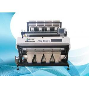 Cereal color sorter machines